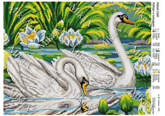 """Схема для полной зашивки бисером - """"Лебеди и кувшинки"""" А3"""