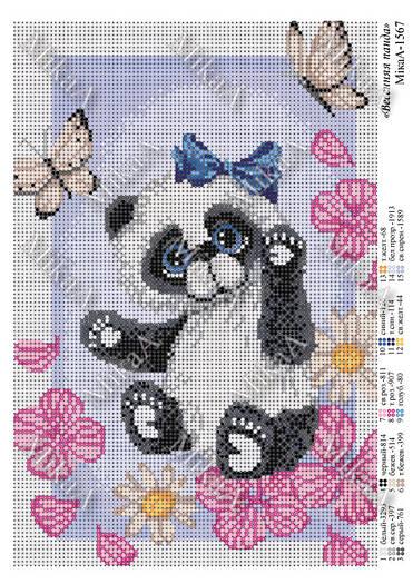 """Схема для полной зашивки бисером - """"Весенняя панда"""""""