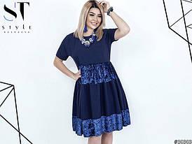 Платье больших размеров 46+ комбинированное с расклешенной юбкой   / 4 цвета арт 4496-121