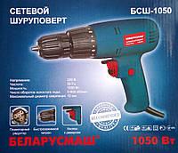 Мережевий шуруповерт Беларусмаш Бсш-1050