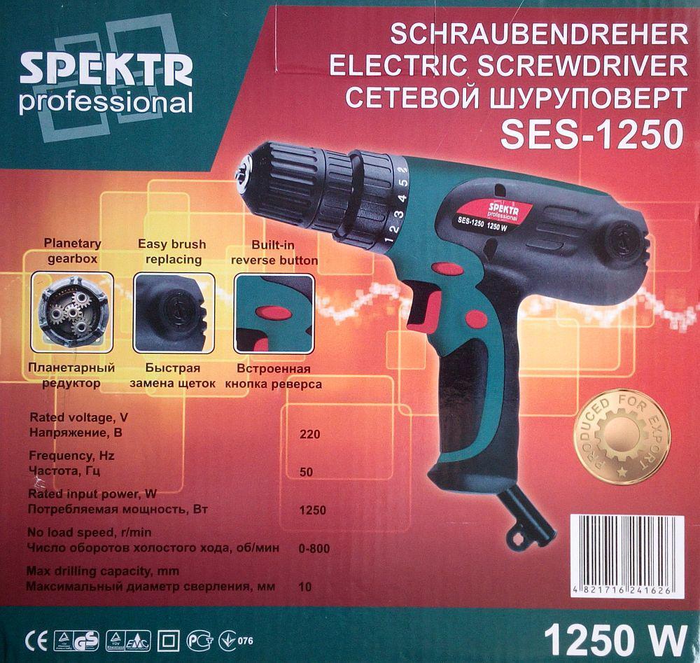 Сетевой шуруповерт Spektr Professional Ses-1250
