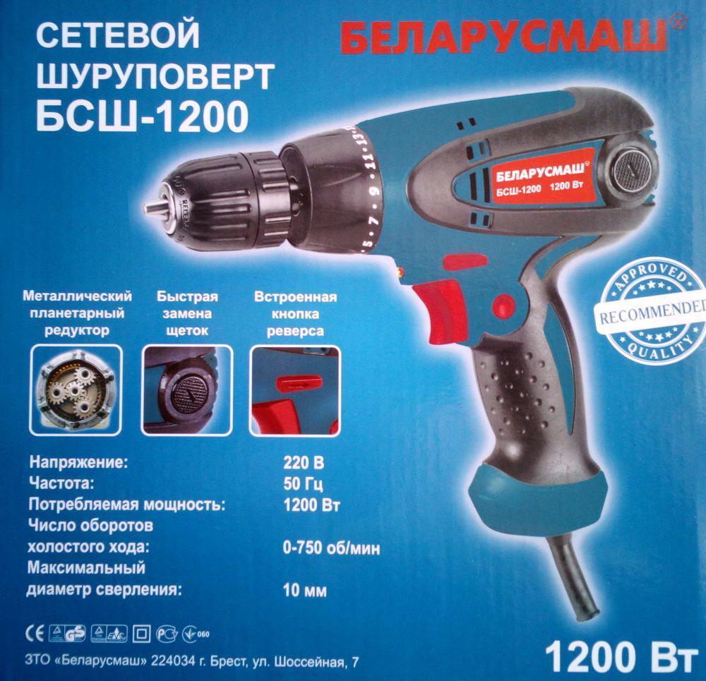Сетевой шуруповерт Беларусмаш Бсш-1200