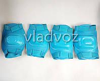 Детская защита комплект для роликов скейта велосипеда самоката экипировка защитная голубая