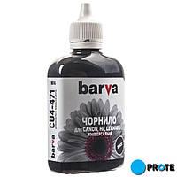 Чернила Canon/HP/Lexmark универсальные №4 черные (black) 90 г Barva CU4-471