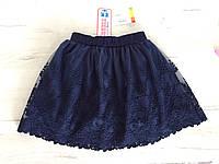 Детская гипюровая юбка для девочек 92 - 152 см