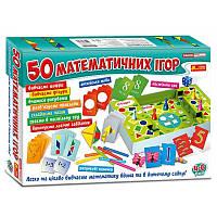 Большой набор математических игр 2 в 1 (украинский и английский языки), 12109058У