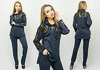 Молодежный спортивный костюм Надин (синий)