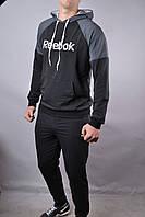 Спортивные костюмы мужские оптом (M-2XL)Турция