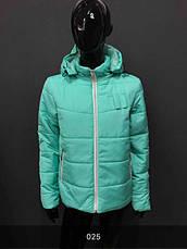 Новиночки! Женские курточки на любой вкус,цвет!