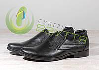 Кожаныемужские туфли Artsakht 5291, фото 1