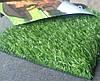 Искусственная трава Sintelon Green Planet 40 мм