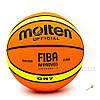 Мяч баскетбольный резиновый №7 MOLTEN BGR7
