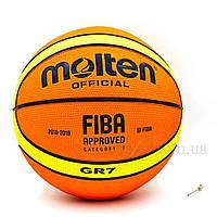 Мяч баскетбольный резиновый №7 MOLTEN BGR7, фото 1