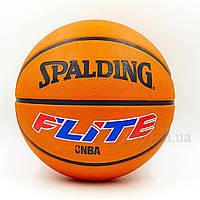 Мяч баскетбольный резиновый №7 SPALDING 73917Z FLITE BRICK, фото 1