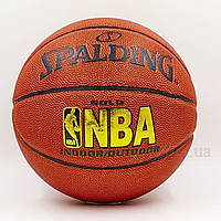 Мяч баскетбольный PU №7 SPALD BA-5471 NBA GOLD, фото 1