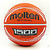 Мяч баскетбольный резиновый №7 MOLTEN B7RD-1500BRW