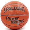 Мяч баскетбольный PU №7 SPALD BA-4257 POWER CENTER