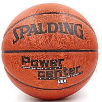 Мяч баскетбольный PU №7 SPALD BA-4257 POWER CENTER, фото 1
