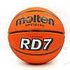 Мяч баскетбольный резиновый №7 MOLTEN B7RD