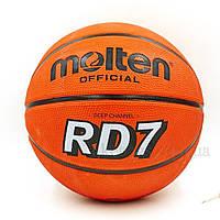 Мяч баскетбольный резиновый №7 MOLTEN B7RD, фото 1