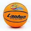 Мяч баскетбольный резиновый №7 LANHUA G2304 All star