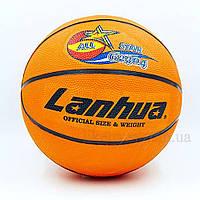 Мяч баскетбольный резиновый №7 LANHUA G2304 All star, фото 1
