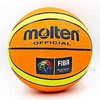 Мяч баскетбольный резиновый №7 MOLTEN BA-1841