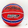 Мяч баскетбольный резиновый №7 MOLTEN BGRX7-RB