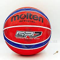 Мяч баскетбольный резиновый №7 MOLTEN BGRX7-RB, фото 1