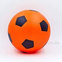 Мяч резиновый Футбольный FB-5651-1
