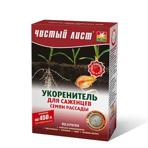 Укоренитель для саженцев и семян рассады, 300г, фото 2
