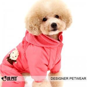 Зимняя одежда Is Pet