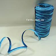 Рафия на метраж,цвет голубой с синим(ширина 0.5см
