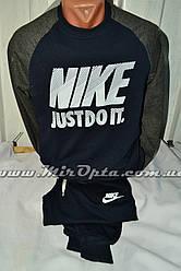 Мужской спортивный костюм трикотаж Nike (р-ры: M - 2XL) купить оптом прямой поставщик