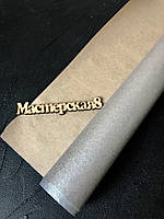 Бумага крафт декоративная для упаковки цвет серебро 70см/8м