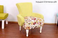 Кресло Любава