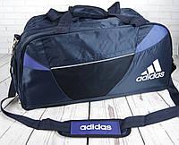 2fbeec745bb4 Большая дорожная сумка Adida s . Спортивная сумка с отделом для обуви КСС30