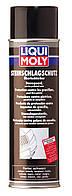 Антигравий Liqui Moly Steinschlag-Schutz, черный  ✔ 500мл.