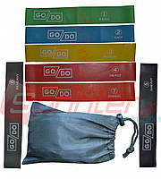 Резинки для фитнеса. Набор из 5 шт.в сумочке.605-Н5