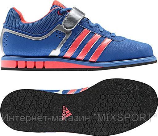 Штангетки adidas Powerlift 2 Weightlifting (синие)