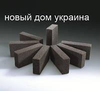 Пеностекло Шостка пеностекло купить в Украине пеностекло Киев пеностекло купить Киев піноскло foamgl