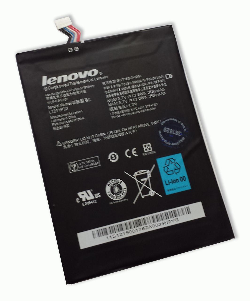 Акумуляторна батарея L12T1P33 / L12D1P31 для планшетів Lenovo A3000 та інших 107*78*3мм 3,7В 3650мАг