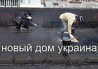 Пеностекло гидроизоляционное оклеенное цена пеностекло украина пеностекло киев пінос