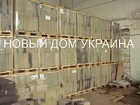 Пеностекло звукоизоляционное  пеностекло цена пеностекло киев пеностекло в украине