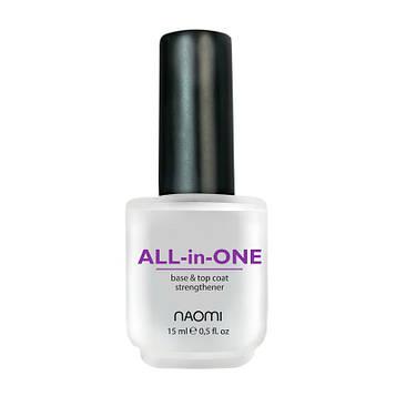 All-in-One / Универсальное покрытие 3 в 1NAOMI 15ml