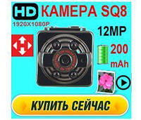 Мини видеокамера sq8 купить