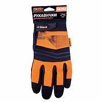 Перчатки для электроинструмента Ultra XL Днипро-М