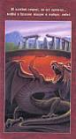 Таро Драконів, ANKH, фото 2