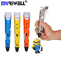 3Д ручка MyRiwell RP-100AD