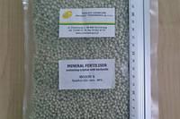 Сера гранул. с бентонитом (Wigor S) S – 90%, бентонит – 10%( б/б 1000 кг) пр. Польша.